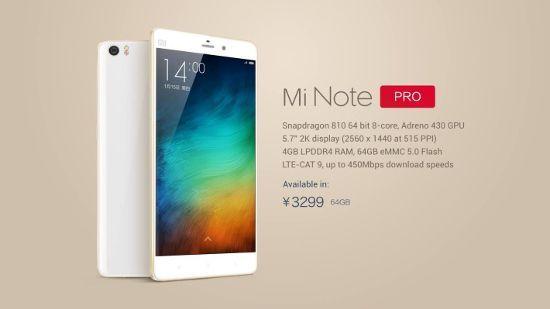 Xiaomi Mi Note Pro, κυκλοφόρησε με τιμή χαμηλότερη του αναμενομένου