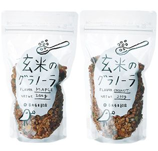 [菊太屋米穀店] 玄米のグラノーラ2種セット|グルメ・ギフトをお取り寄せ【婦人画報のおかいもの】