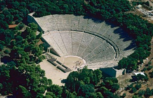 VISIT GREECE  Epidavros, Argolida, Peloponnese