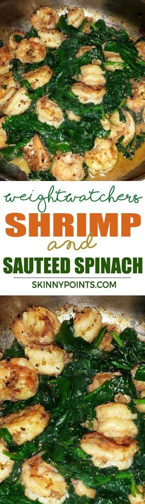Shrimp and Sauteed Spinach - Weight watchers Smart Points
