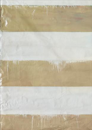 Michel Parmentier  Peinture n°12  1965  Peinture glycérophtalique sur toile via   FNAC 08-371