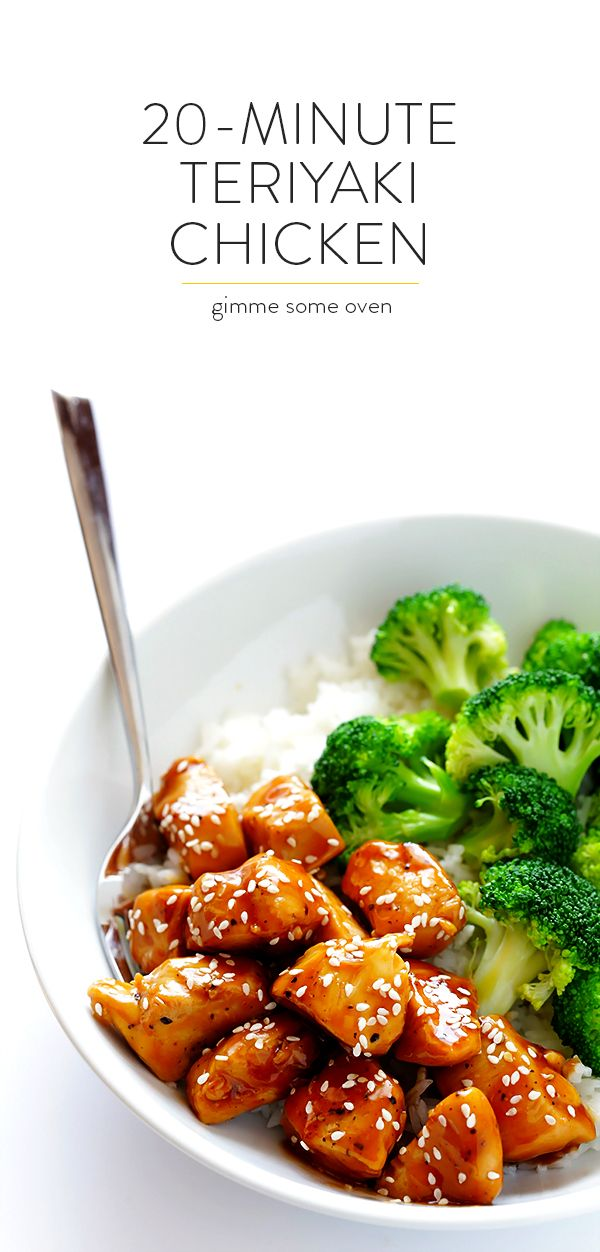 This 20-Minute Teriyaki Chicken recipe is quick and easy to make, naturally-sweetened with honey, and so flavorful! | gimmesomeoven.com