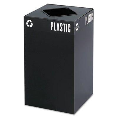Public Square Industrial Recycling Bin