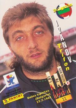 1998 Panini World Cup #11 Trifon Ivanov  Back