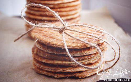 Голландские вафли | Кулинарные рецепты от «Едим дома!»