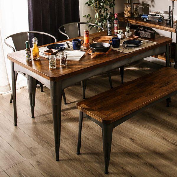 インダストリアルスタイルのダイニングテーブル(W150)