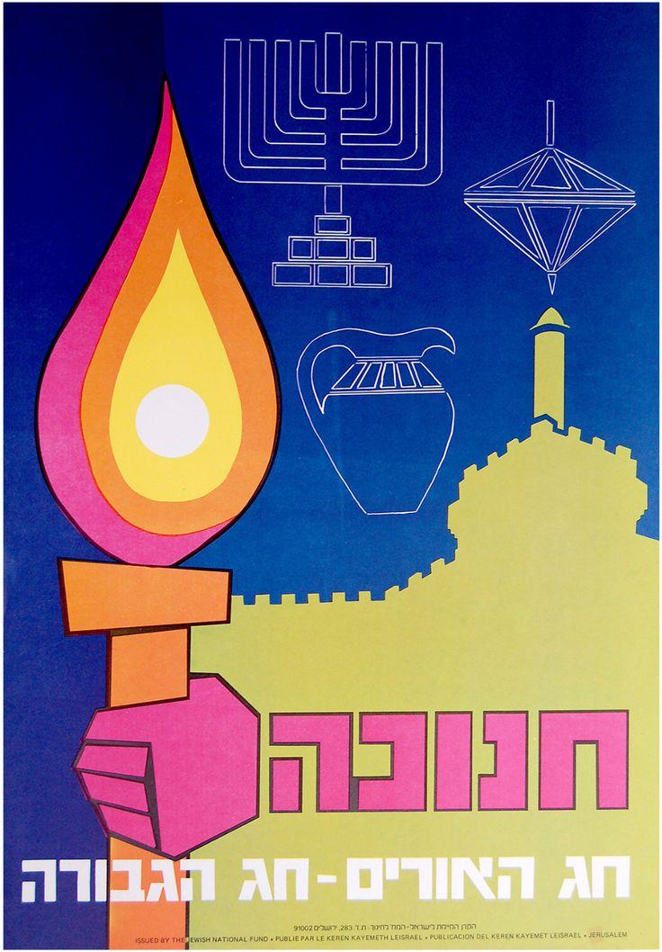 1960 Hannukah Poster