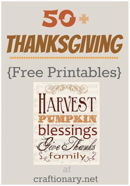 50 Thanksgiving Ideas (Free Printables) - Craftionary