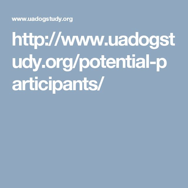 http://www.uadogstudy.org/potential-participants/
