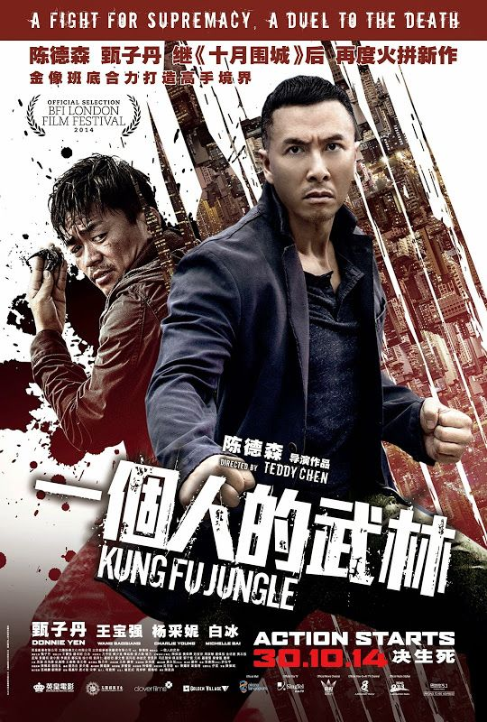 Kung Fu Jungle 2ème affiche
