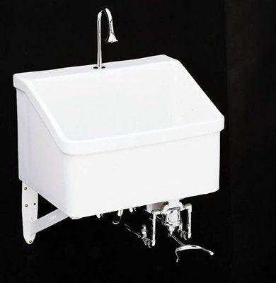 Kohler Co. 12793-0 Hollister Utility Commercial Sink, White