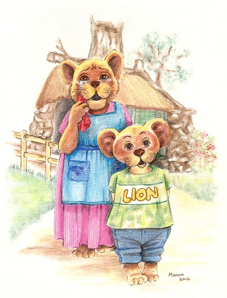 Mama Lion and Baby Lion in LUCY'S DREAMS, by Manon Daniels. http://www.gypsyshadow.com/ManonDaniels.html#top
