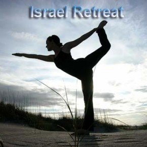 Google Image Result for http://jewishyoganetwork.org/v2/wp-content/uploads/israel-yogish-retreat1-290x290.jpg