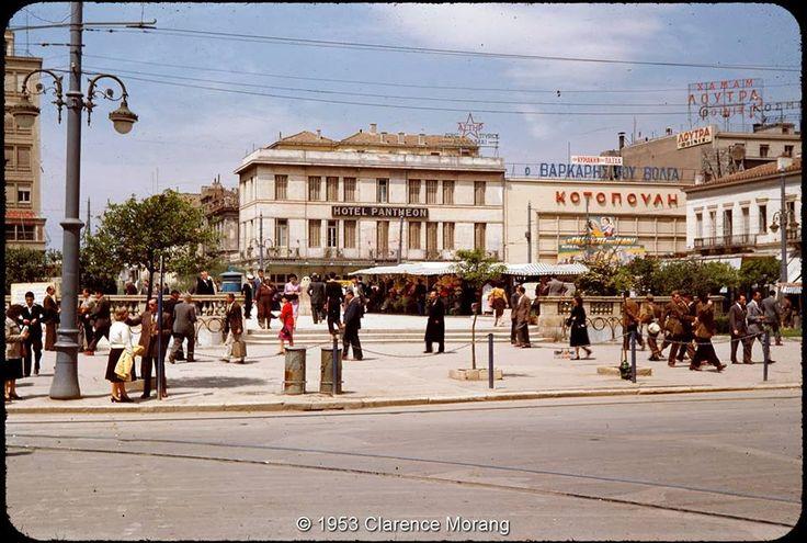 πλατεία Ομονοίας, 1953, φωτογράφος Clarence Morang