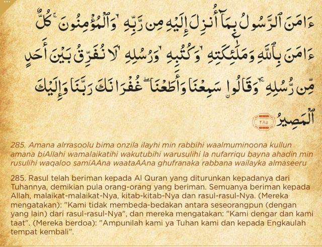 Buku Fajar: Rasul Beriman Pada Qur'an