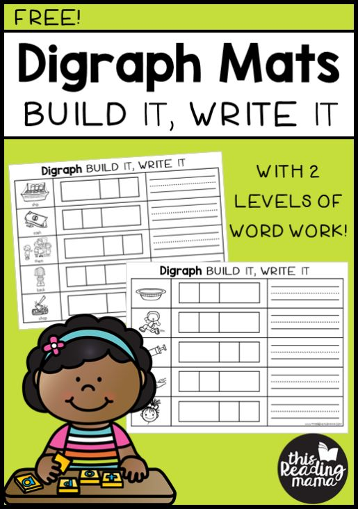Build and Write Digraph Mats - without ng digraph - This Reading Mama