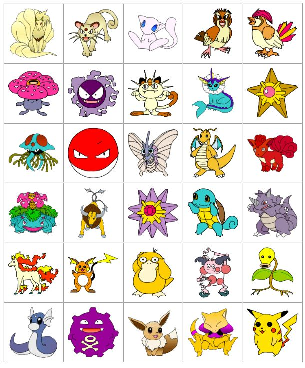 It's just a picture of Crafty Free Printable Pokemon Cards