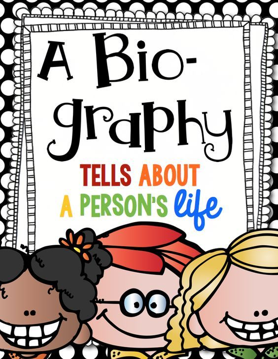 First Grade Blue Skies: Writing Biographies! {FREEBIE}