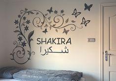 Sierlijke muurschildering. Bijvoorbeeld leuk voor de babykamer. De naam van je zoon of dochter op de muur.