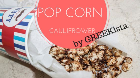 Hello guys,super snack recipe today from our favorite Greekista !Hoorayyyyy!Pop Corn from cauliflower.YOU MUST EAT IT! ‪#‎foodporn‬ ‪#‎healthyfood‬ ‪#‎cleaneating‬ ‪#‎eatclean‬ ‪#‎greekista‬ ‪#‎2activelab‬ ‪#‎blog‬ ‪#‎blogger‬ ‪#‎fitnessblog‬ ‪#‎foodblog‬ ‪#‎popcorn‬ ‪#‎cauliflower‬ ‪#‎crazyfood‬  http://2activelab.com/pop-corn-from-cauliflower/