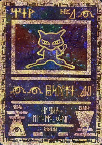 Holographic Mew card from Pokemon the First Movie