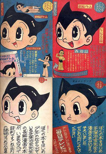 Astro Boy by.Tezuka Osamu鉄腕アトム