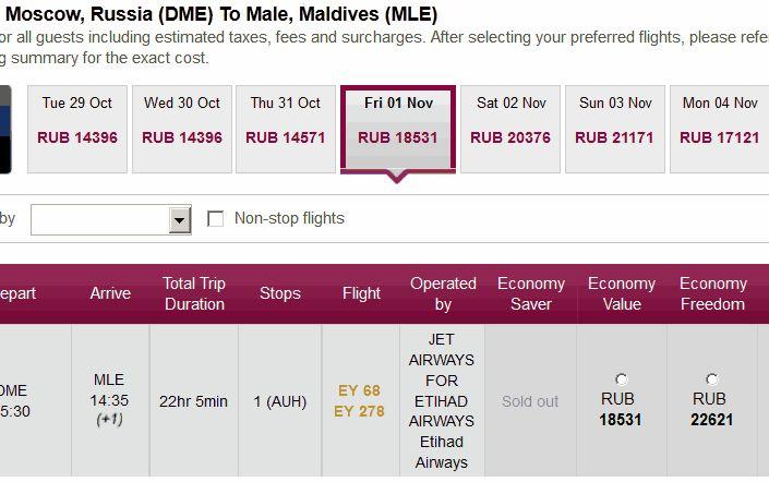 http://aviabilet-buy.ru/deshevye-aviakampanii-lowcost - бюджетные авиакомпании Лоукосты с вылетом из Москвы и Питера по странам Европы