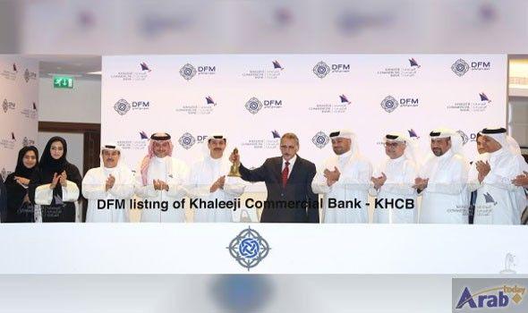 DFM welcomes listing of Bahrain's Khaleeji Commercial Bank