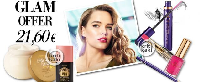 http://oriflame-kritikaki.gr/oriflame-glam-set-only-21euros-and60cents/