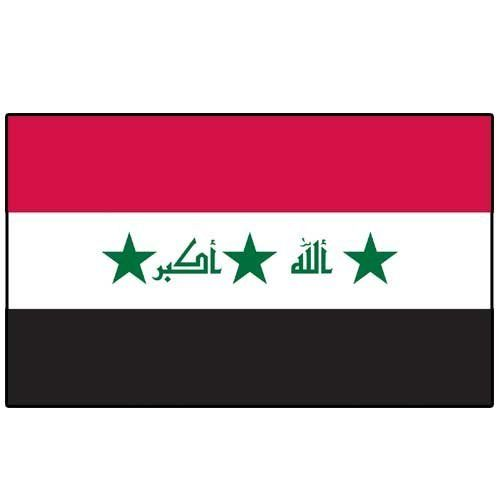Iraq Flag 3ft x 5ft Superknit Polyester by US Flag Store. $9.95. Low Cost Shipping Available!. Durable Printed 3ft x 5ft Polyester Flag with 2 Grommets for Indoor or Outdoor Use. Superknit Polyester Often Lasts as Long as Nylon. Iraq Flag. Made Outside of the US. Durable Iraq Flag size 3ft x 5ft printed on a high tech silky looking knitted polyester fabric. Compares in quality and durability to more expensive nylon flags and not the cheap polyester flags sold by other vend...