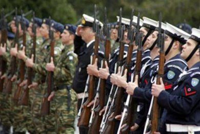 ekathimerini.com | Spike in resignations at Greek armed forces amid pay, pension concerns