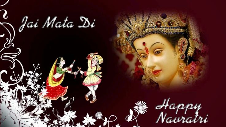 Happy Navratri Messages Hindi & English, Images 2016   You can wish Navratri by Navratri messages.We have a great collection of Navratri messages, Navratri sms, Navratri images, Navratri quotes etc.Get the idew to wish beautiful Navratri wishes to your friends & relatives. May God gift you all the gifts of life, gifts of joy, gifts …