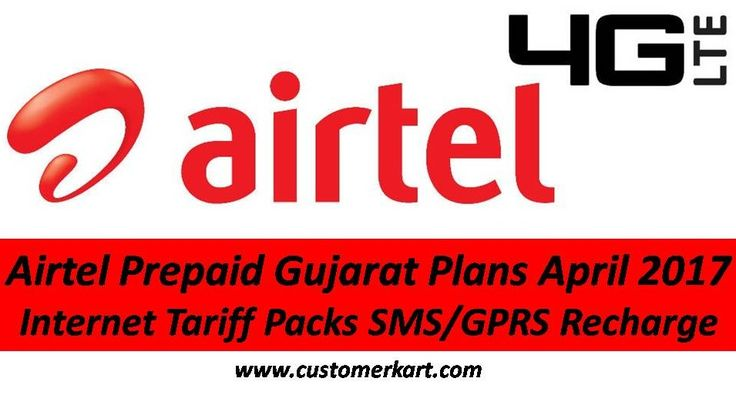 Bharti Airtel, the leading telecom operating company has launched new Airtel Prepaid Internet Plans in Gujarat. So users can get the full details of Airtel Prepaid Gujarat Plans and select the best plan for your mobile network among the various available.