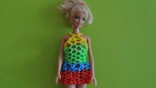 #Платье #изрезинок для #Барби. На станке Happy #RainbowLoom https://youtu.be/5nNlFV2tSVQ Этот урок один из моих любимых- платье для куклы Барби или Монстер Хай. Я его выполнила из нескольких цветов, так как люблю яркие и разноцветные #платья и #наряды. Платье из  резинок - отличный вариант чтобы сделать что-то необычное и при этом весьма красивое. Верхние брительки можна не одевать и будет тоже симпотичное платье. Желаю успехов и хорошего настроения.