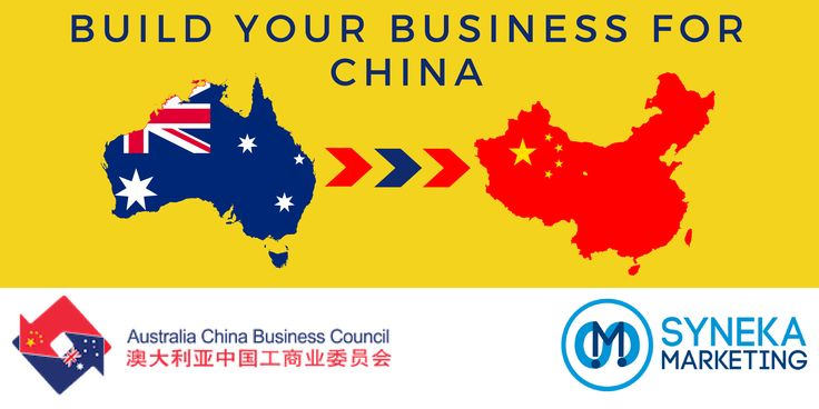 The Building Blocks for Effective China Business: ACBC Perth Workshop - https://www.synekamarketing.com.au/2018/03/the-building-blocks-for-effective-china-business-acbc-perth-workshop/