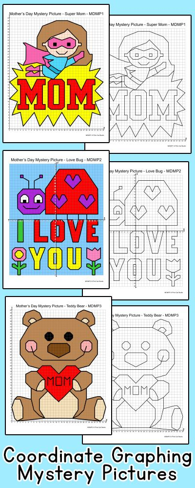 Practice plotting ordered pairs with these fun Mother's Day theme coordinate graphing mystery pictures! Perfect for math centers, early finishers or homework. By Pink Cat Studio
