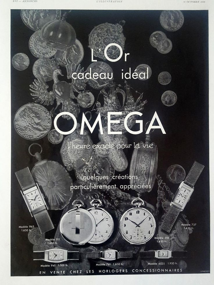 OMEGA watches vintage advertising poster, Omega retro poster, 1933 old magazine ad, watches poster A3, French magazine illustration print by OldMag on Etsy