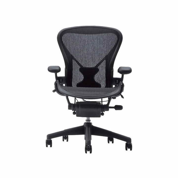 Harman Kardon Chair
