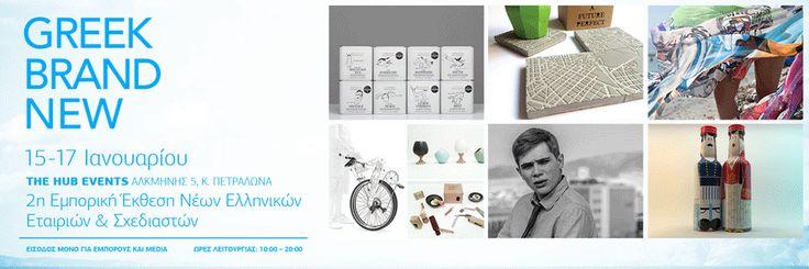 Την Παρασκευή 15 έως Κυριακή 17 Ιανουαρίου 2016, θα βρισκόμαστε στο THE HUB EVENTS, Αλκμήνης 5 στα Κ. Πετράλωνα στην έκθεση Greek Brand New. Είσοδος μόνο για εμπόρους. www.greekbrandnew.com, www.anassaorganics.com