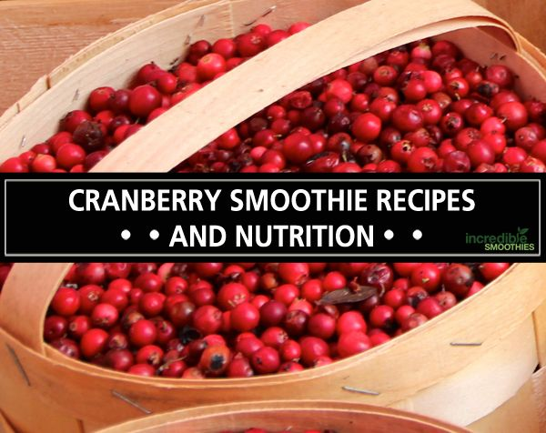 Cranberries add a delicious, tart flavor to green smoothies. Blend them with other berries and offset the tartness with sweet fruits like banana. Since these berries tend to be very tart, I recommend using 1/2 cup, then adding more to taste. Cranberry Nutrition and Health Benefits Cranberries are a good source of fiber and vitamin …