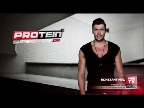 Ενημερώσου για την Πρωτεϊνη Σόγιας - ProteinSuperstore  http://www.proteinsuperstore.gr/