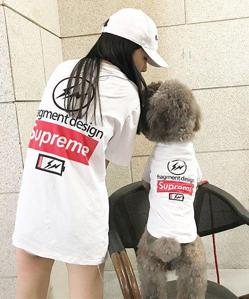 シュプリーム x フラグメントデザイン 犬服 tシャツ SUPREME x Fragment Design 犬とのペアルック 大型犬 服 中型犬 小型犬 チワワ ポメラニアン パグ ミニチュアピンシャー 秋田犬 おしゃれ 洋服  親子服♡