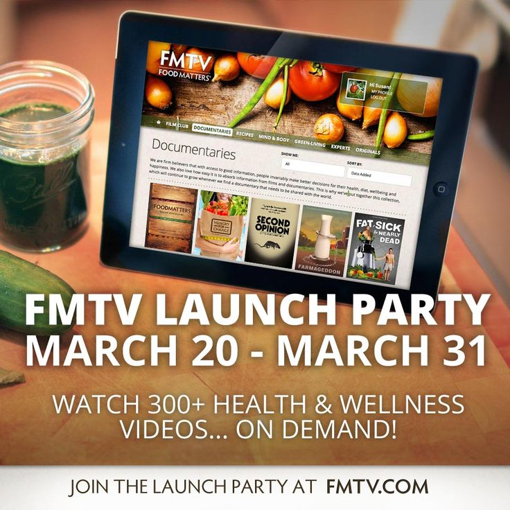 Join the FMTV Launch Party.  I love this website and I am sure I will love the access to all this information.