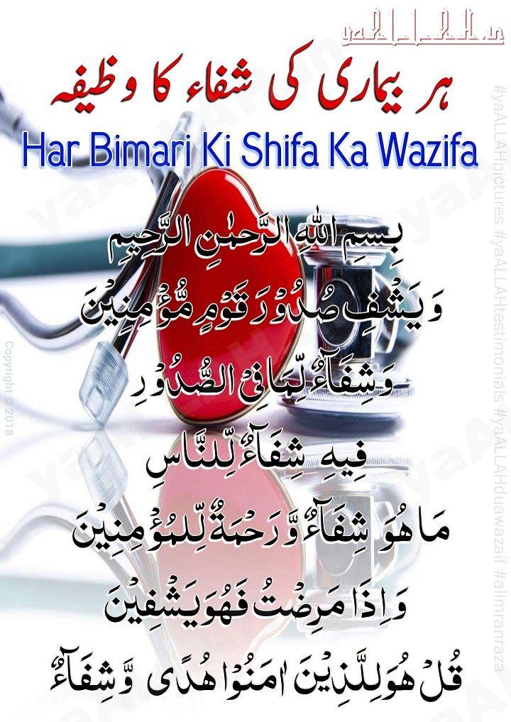 Quran Mp3 Pdf