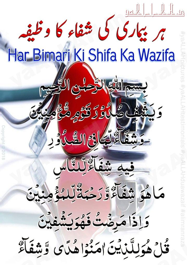 Written Quran With Urdu Translation Pdf