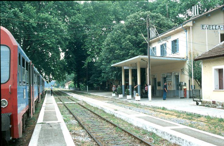 Train station, Edessa Macedonia Greece