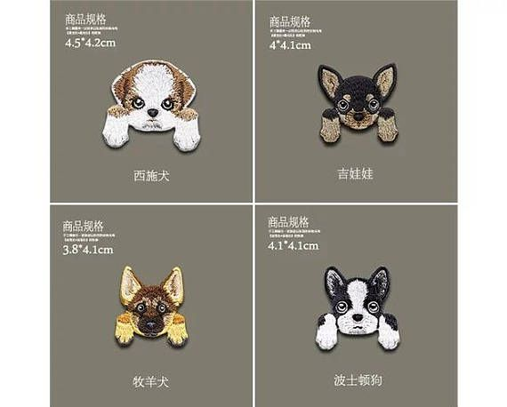 Animal Patch Dog Patch Pet Poodle Pug Boston Terrier Shiba Inu