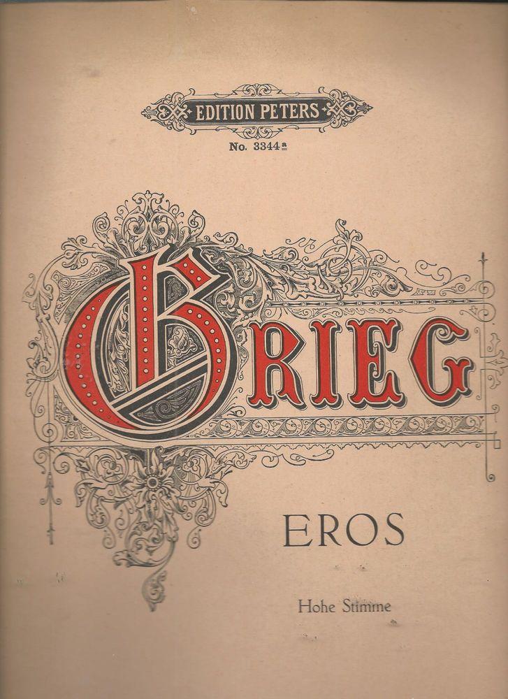 Eros Sheet Music Edvard Grieg German English Lyrics Vintage