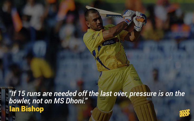 43 Quotes That Explain Why Dhoni Is The Greatest Captain Indian Cricket Has Ever Seen