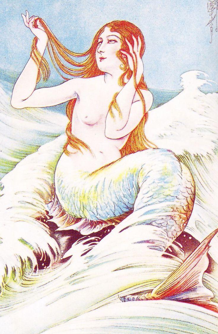 高畠華宵 人魚 昭和5年/Mermaid ,1930.